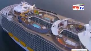 টাইটানিক এর চেয়ে ৫ গুন বড় জাহাজ বানালো ফ্রান্স  | A New Titanic IS Comming