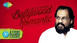 Yesudas Hindi Songs Jukebox   Best Romantic Duets Collection   Jab Deep Jale Aana & More Hits
