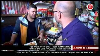 تلفزيون اسرائيل : الخليل هوليوود الانتفاضة وبيت عوا تبايع حماس وباب العمود عنواانا لانتفاضة القدس