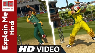 Top 3 Best Cricket Games For Android Mobile | Mobile Cricket Games
