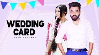 Wedding Card To Facebook: Jaggi Jagowal (Official Song) | Laddi Gill | New Punjabi Songs 2017