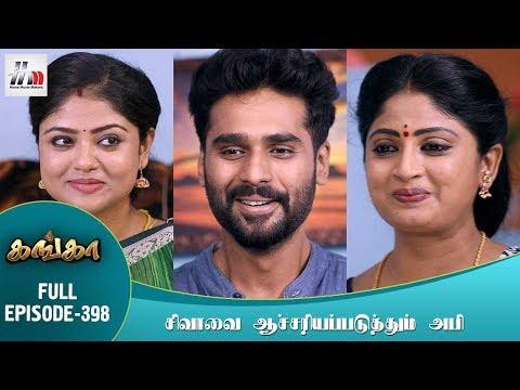 Xxx Mp4 Ganga Tamil Serial Episode 398 21 April 2018 Ganga Latest Serial Home Movie Makers 3gp Sex