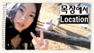 【백세리】애마부인 2016 ♥ I'm a filmactress.