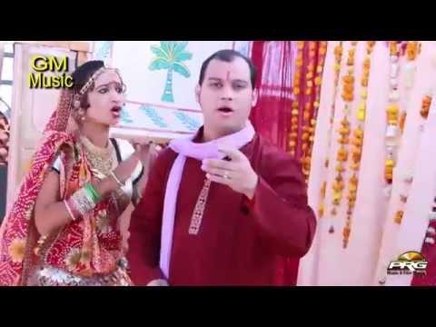 2014 Latest Rajasthani Lokgeet | Choro Bye Bye Kar Gyo | Full HD Video | Rajasthani Songs