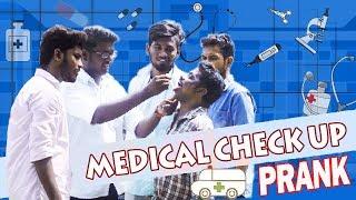 Medical Check Up Prank | Veyilon Entertainment