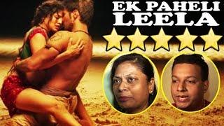Watch: Ek Paheli Leela Movie 2015 | Public Review | Full Video!!