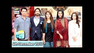 Good Morning Pakistan - Parchi Movie Cast - 6th December 2017 - ARY Digital Show