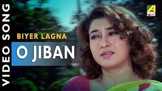 O Jiban   Biyer Lagna   Bengali Movie Video Song   Satabdi Roy   Anuradha Paudwal