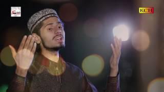 DEKHIYE MUJH PAR - MUHAMMAD UMAIR ZUBAIR QADRI - OFFICIAL HD VIDEO
