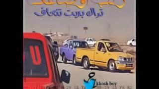 هبه مسعود   اغنيه درباويه