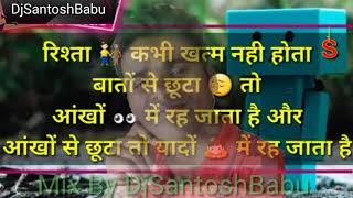 Whats app status shisha ke dil banal rhe