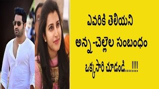 FILMY NEWS JUNIOR NTR AND BRAHMANI ARE CLOSE FRIENDS..........
