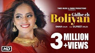 Gidhe Ch Boliyan | Official Video | Swar Kaur feat. Dilpreet Dhillon | Desi Crew | Latest Song 2018