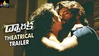 Dwaraka Trailer | Telugu Latest Trailers 2016 | Vijay Devarakonda, Pooja Jhaveri | Sri Balaji Video