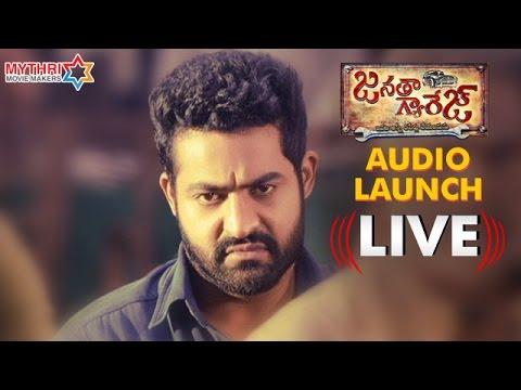 Janatha Garage Audio Launch Full Event