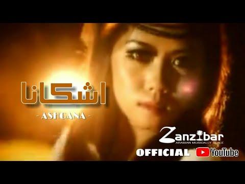 Xxx Mp4 Ashghana Zanzibar Official 3gp Sex