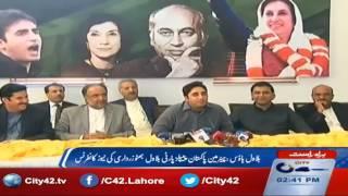Chairman PPP Bilawal Bhutto Zardari Media Talks