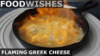 Flaming Greek Cheese! Food Wishes - Saganaki