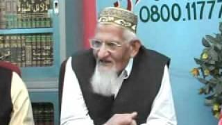Ilm e Najoom aur Ilm e Jaffar - maulana ishaq urdu