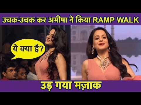 Xxx Mp4 Amisha Patel ने किया ऐसा RAMP WALK उड़ गया उनका मज़ाक Hindi Rush 3gp Sex