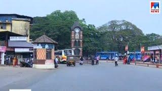 Thalassery Municipality- NH