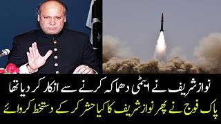 Nawaz Sharif Had Refused to Sign For Nuclear Test in 1998