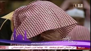 The Two Angels Recording: Sheikh Saleh Al-Maghamsi (English Subs)