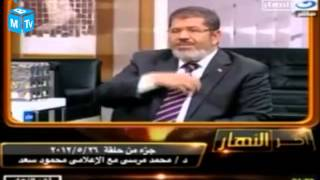Morsi Promises and the Egyptians Cheer - زغروطة علشان مرسي