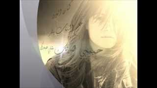 Naya - Tezkar _ نايا - تذكار + كلمات