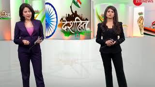 Desh Hit: India
