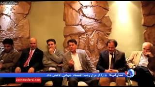 جنگ لفظی بر سر پخش ربنای شجریان در تلویزیون ایران