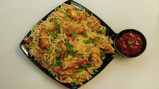 Chicken Fried Rice | Chicken Fried Rice Recipe in hindi by Farheen Khan |Fried Rice Restaurant style