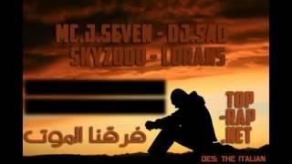 DJ SAD -mc.j.saven-skyzooo-lorans-راب بحريني -عراقي(فرقنا الموت)
