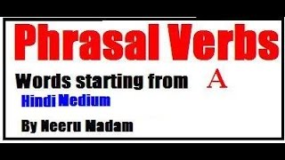 SSC CGL English : Phrasal verbs