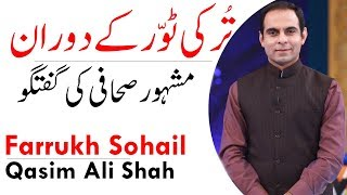 Farrukh Sohail Goindi | Turkey Tour & Qasim Ali Shah