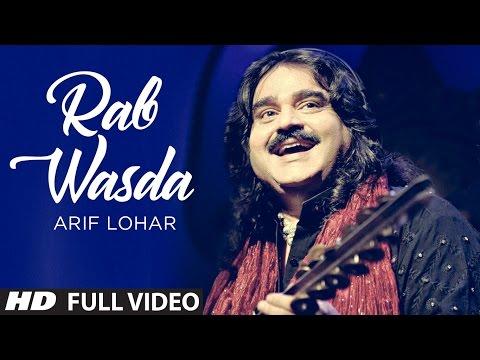 Rab Wasda (Dildar): Arif Lohar New Song 2015 | Prince Ghuman | Latest Punjabi Song