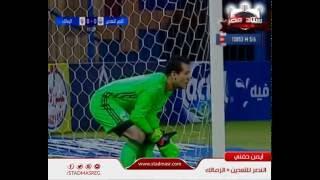 أيمن حفني يهدر ضربة جزاء في مباراة النصر للتعدين والزمالك