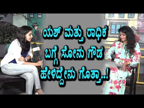 Xxx Mp4 Sonu Gowda On Yash And Radhika Rapid Fire With Rashmi Rapid Rashmi Show Kannada 3gp Sex