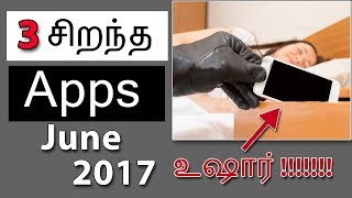 3 சிறந்த Apps in June 2017 | 3 Best Apps for Android in JUNE 2017(Tamil)