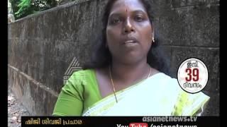 Kunnathunadu  LDF candidate Shiji Sivaji visit Kalabhavan Mani's house seeking votes