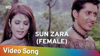 Sun Zara Dil Ki (Female) (HD)   Sun Zarra (2006)   Sameer Aftab   Anjana Sukhani   Hindi Song