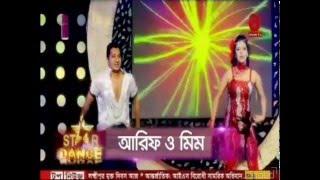 Bangladeshi Model MIm star dance