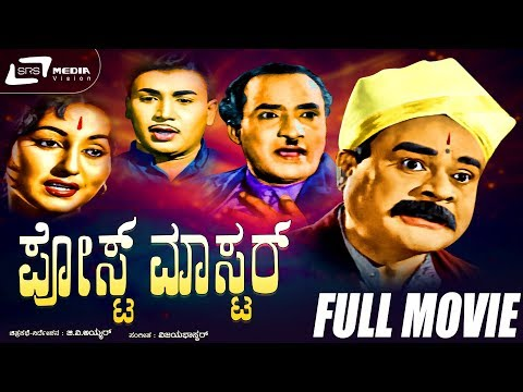 Xxx Mp4 Post Master – ಪೋಸ್ಟ್ ಮಾಸ್ಟರ್ Kannada Full Movie FEAT B M Venkatesh G V Shivaraj 3gp Sex