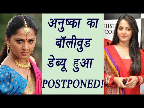 Xxx Mp4 Baahubali 2 Actress Anushka Shetty S Bollywood DEBUT Postponed Here S Why FilmiBeat 3gp Sex