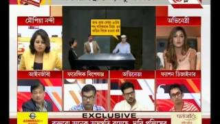 Discussion on: Model and TV anchor Sonaki Chauhan's Accident Case(Part-2)