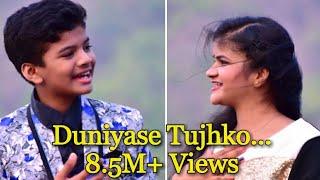 Duniya Se Tujhko Churake......A New Composed Song By Subhashree & Satyajeet.