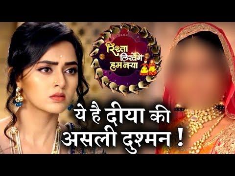 Xxx Mp4 Diy Ratan's Secret Enemy To Get Revealed Rishta Likhenge Hum Naya 3gp Sex