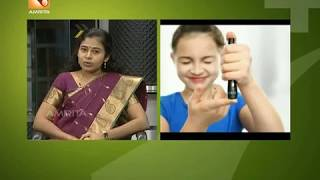 കുട്ടികളിലെ പ്രമേഹം |Health News:Malayalam |24th Oct [ 2018 ]