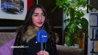 ابنة الستاتي: درت فيديو كليب ب10 مليون.. وكنخسر 5 آلاف درهم