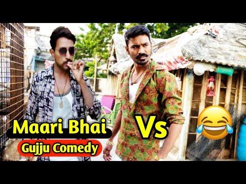 Xxx Mp4 Gujju Maari Bhai Gujju Comedy Video Reality Video Comedy 3gp Sex